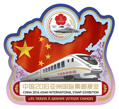 Central African Rep 2016 MNH Chinese Speed Trains China 2016 1v S/S Stamps