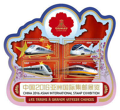 Central African Rep 2016 MNH Chinese Speed Trains China 2016 4v M/S Stamps