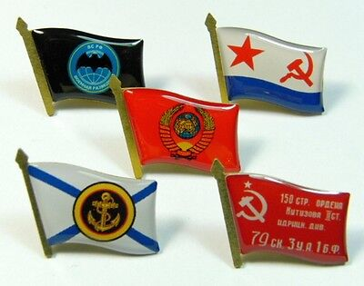 USSR & Russian Military Navy Army Lapel Badge Pin 2x2cm