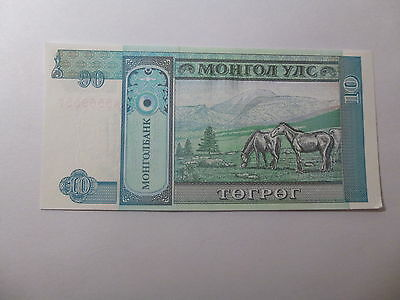 Mongolia Paper Money Currency No Date 10 Togrog Horses - Crisp Uncirculated