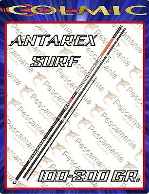 Colmic rod ANTAREX SURF surfcasting 100-200gr. ground pendulum