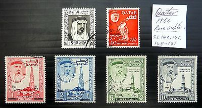 QATAR 1966 RARE OPT's As Described Cat £740 NB49