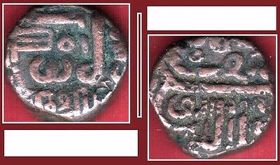 VG Early India Coins:  KUTCH - Shree Deshalji - DOKDO ---thick copper coin