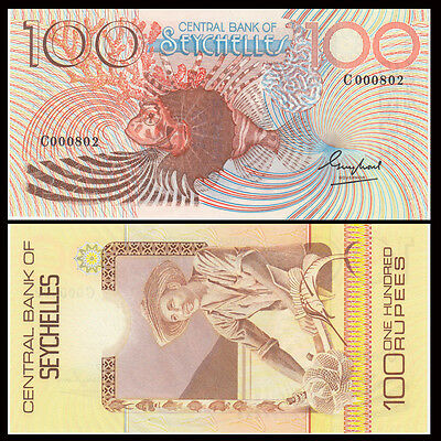 Seychelles 100 Rupees, ND(1983), P-31a, UNC Low Series