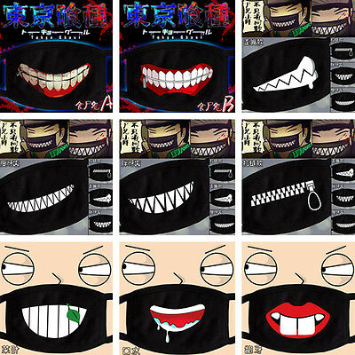 Fashion Men Women Emoji Smiley Face Cycling Cotton Anti-Dust Mouth Face Mask 1X