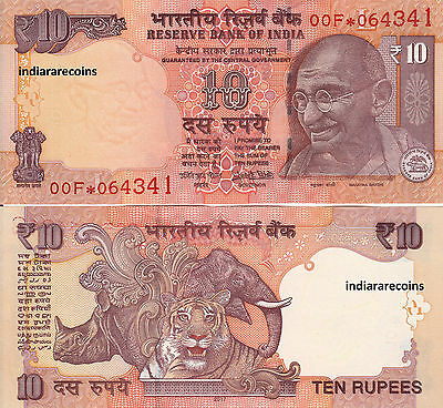 2017 INDIA 10 RS Star Replacement Paper Money Note New Sign Patel L Inset UNC