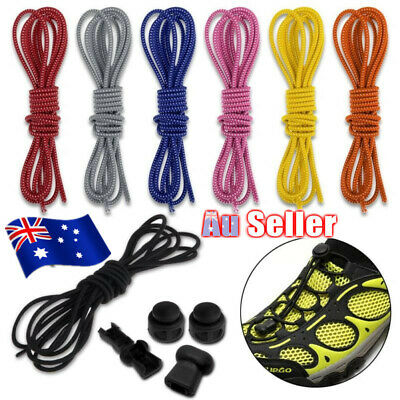 Elastic Shoe Laces With Lock Jogging Triathlon Sports Lock Laces Multicolors NEW