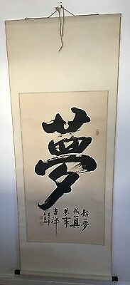 Asian Hanging Scroll Painting Stamped Calligraphy Dream Symbol