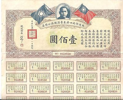 NATIONALIST CHINA  Loan 1930's Canton Hankow Railway bond