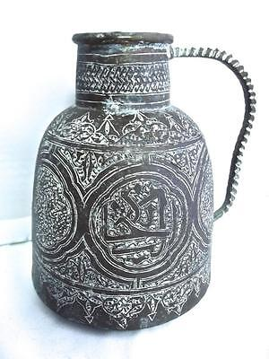 Antique Middle Eastern Persian Arabic Calligraphy Ornate Copper Vessel Pitcher