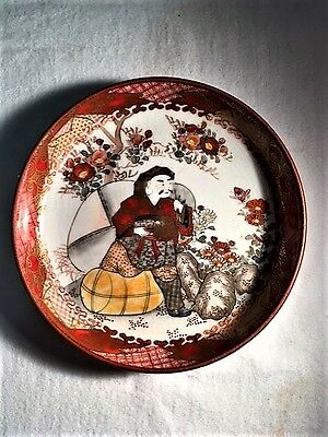 Antique 1900,Japanese Hand Painted Small Plate, Signed
