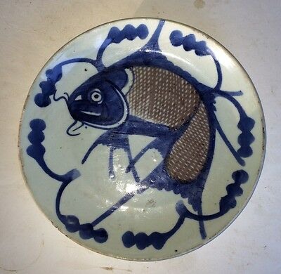 Antique Chinese/Korean Porcelain Plate 18c
