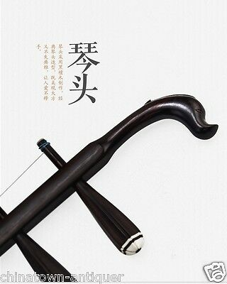 XingHai Brand Beginner Erhu Chinese Violin Fiddle Musical Instrument New #4190