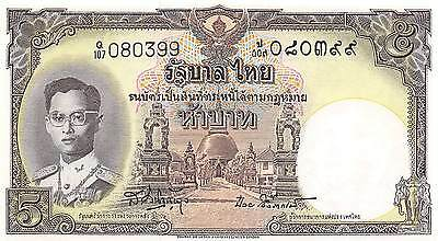 Thailand  5 Baht  ND.1956  P 75d  Series Q/107 Sign. # 41 Uncirculated Banknote