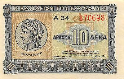 Greece  10 Drachmai  6.4.1940  P 314  Series A 34  Uncirculated Banknote EF11