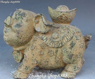 "9"" Antique Chinese Bronze Lucky Wealth Yuanbao Fu Pig Pigs Swine Animal Statue"