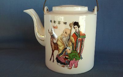 Antique Chinese Porcelain Famille Rose Teapot With Gold Trim