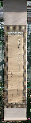 Vintage Chinese Hanging Paper Scroll Calligraphy Poem Signed