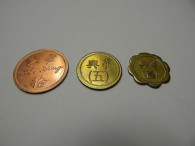 3 China Coins Old Coin