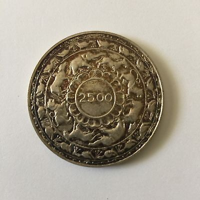 Ceylon 1957 BU Silver coin 2500 Years Of Buddhism  5 Rupees Nice