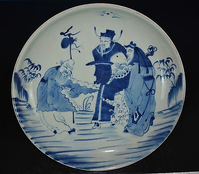 Fine Large Antique Chinese Blue And White Porcelain Plate Rare M7881