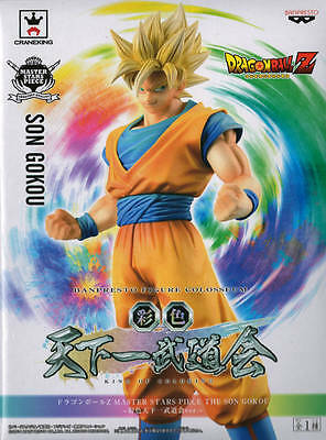Banpresto MSP Master Stars Piece Dragon Ball Z Son Goku Figure King of Coloring