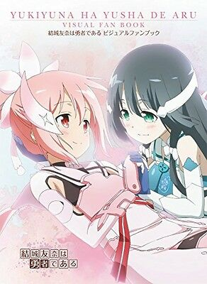 Yuki Yuna is a Hero Visual Fan Book design art works YukiYuna ha Yusha dearu