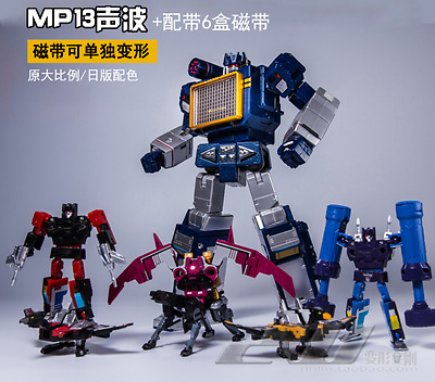 New ZW Transformer Edition MP13 Sound Band 6 Box Tape Unofficial Edition