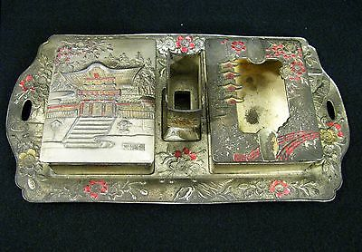 Vintage Antique Ashtray Case & Tobacco Tray Set Made In Occupied Japan Complete