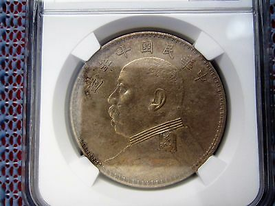 1921 YR10 China Fat Man Silver Dollar Reverse of 1914 L&M-79 NGC AU Details