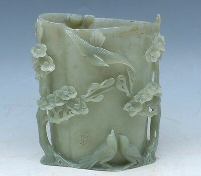 Chinese Exquisite hand-carved Hetian Jade Flowers and birds pattern Pen holder