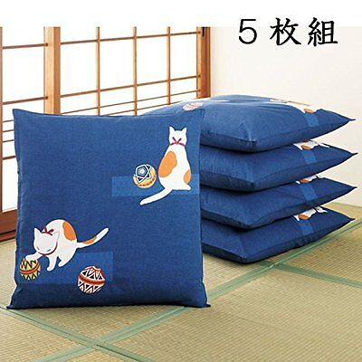 Zabuton - Japanese Floor Cushion Cover (5pieces) - CAT