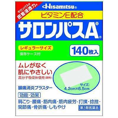 Japan Hisamitsu SALONPAS Ae 140 sheets Pain Relief Patch Lot Sell