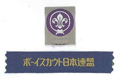 SCOUTS OF NIPPON (JAPAN) - Scout Membership Rank Award & Strip Patch SET