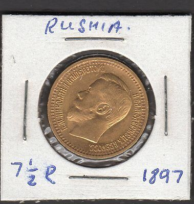 1897 7 Rouble 50 Kopek Russia Gold Coin Lightly Circulated Condition