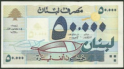 Lebanon  50,000 Lira  4.12.1995  P 73  Better date 1st. date Circulated banknote