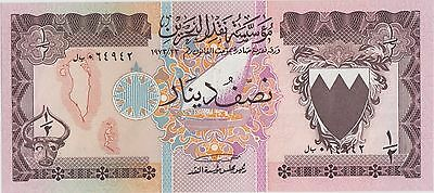 Bahrain 1/2 Dinar ND. 1990's Uncirculated Banknote