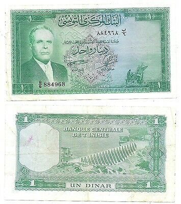 Tunisia 1 Dinar 1958 in (VF) Condition Banknote P-58