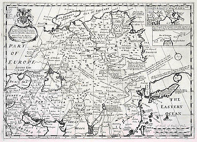 Map of Great Tartary China Parts of Asia  1700  Print
