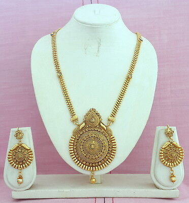 Indian Bollywood Traditional Ethnic Gold Plated Fashion Necklace Jewelry Set.