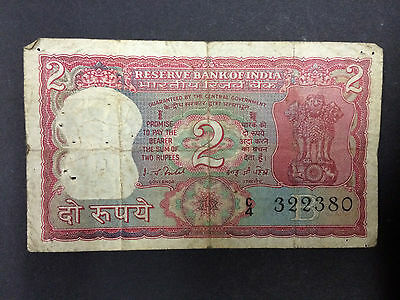 RESERVE BANK of INDIA ~ 2 RUPEES NOTE ~ VINTAGE 1980'S