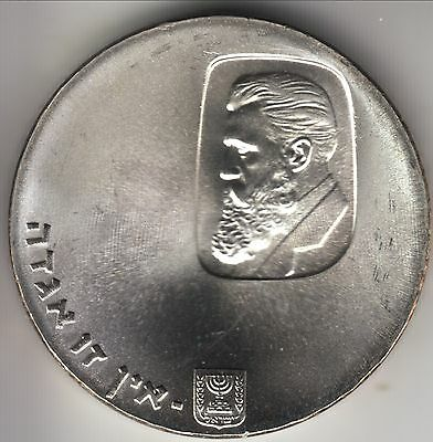 1960 Israel silver 5 lirot, 12'th year commemorative, Herzl, uncirculated, KM-29