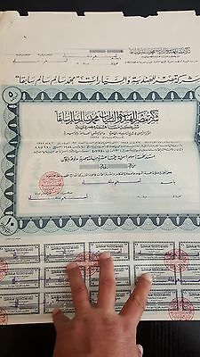 EGYPT OLD Stock & Bond . SHARE WITH COUPONS  .LOT 28