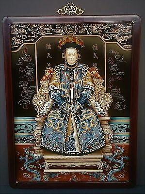 Chinese Qing Dynasty Empress Portrait Eglomise Reverse Painting Antique Art