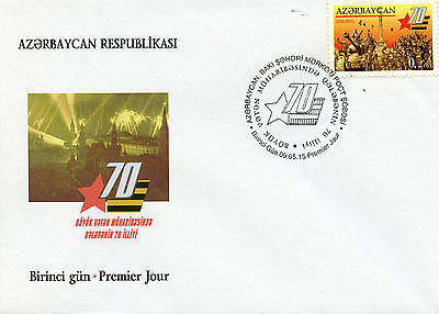Azerbaijan 2015 FDC End of WWII Second World War II 70th Anniv 1v Cover Stamps