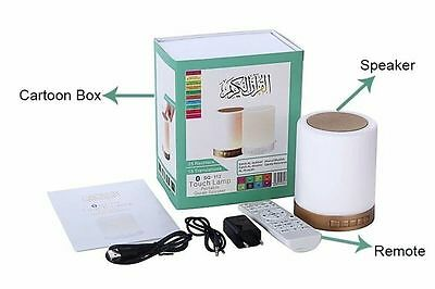 New Ramadan Gift Bluetooth Speaker Quran Player Remote Controlled LED Lamp