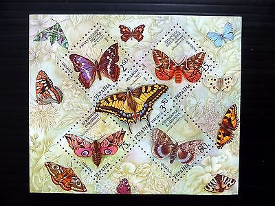 UKRAINE 2004 Butterflies M/Sheet NB257