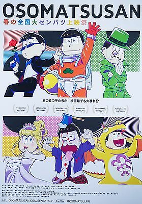 Osomatsu-san 2017 Anime Japanese Chirashi Mini Movie Poster B5