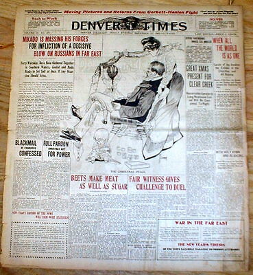 1903 Denver CO newspaper w AD for 1st blockbuster movie THE GREAT TRAIN ROBBERY