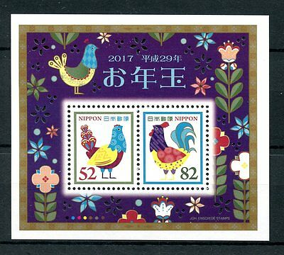 Japan 2017 MNH Year of Rooster 2v M/S Chinese Lunar New Year Zodiac Stamps